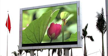OUTDOOR, pantallas gigantes, videowall, pantallas led exteriores.
